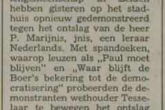 Paul19750524LC