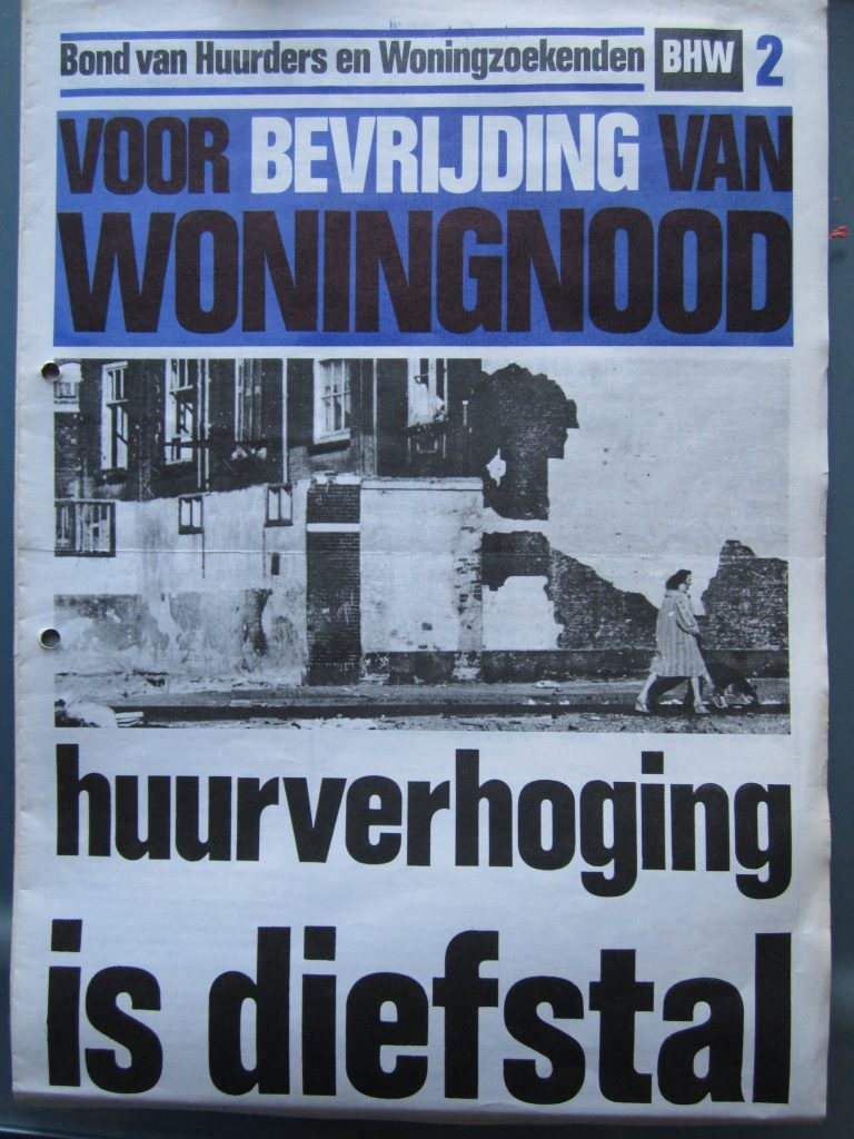 WeWo buurtk 2 feb 1971