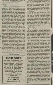 Ronny LD b 13 juni 1973