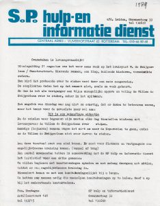 WdeZ pamflet 1