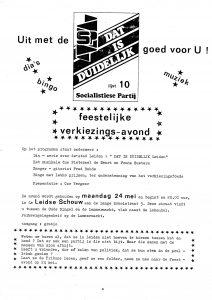 v-gr-2juni1982-img333